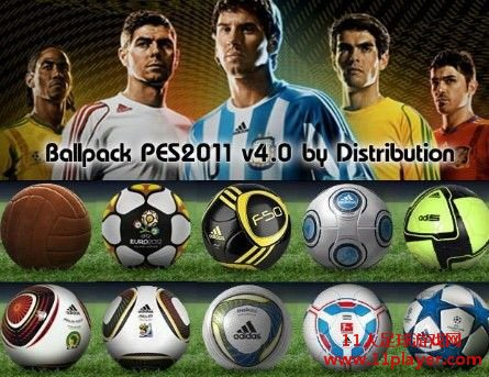 PES2011 国外足球包V4.0_by_Distribution