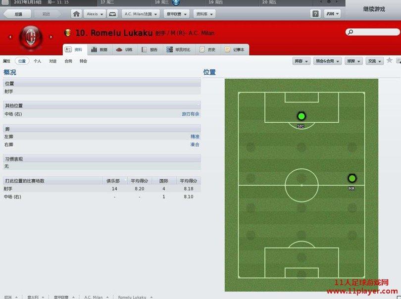 fm足球经理 fm2011 fm2011 攻略&心得 热门标签: 竞彩 推荐 补丁下载