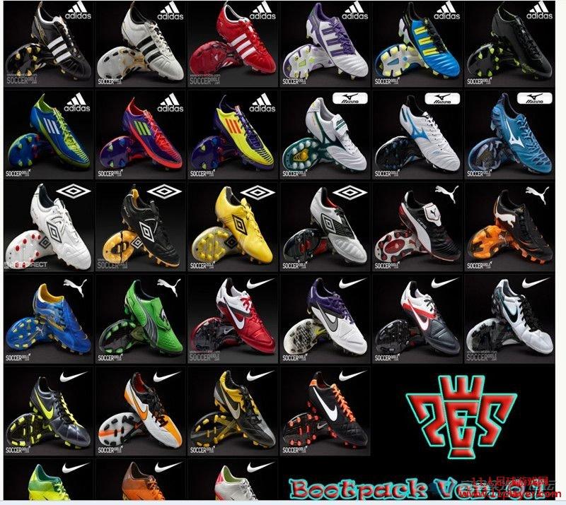 Новый большой пак высококачественных бутс разных брендов для PES 2012.