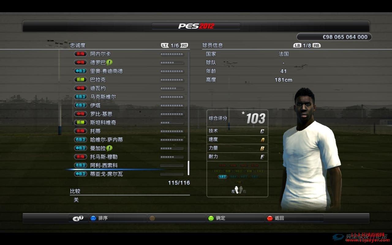实况足球_首页 实况足球 pes2012 pes2012 球员介绍 热门标签: 补丁下载 球员