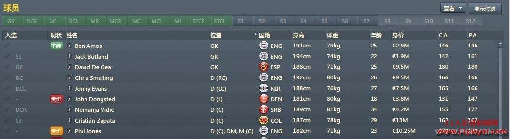 11人足球游戏网