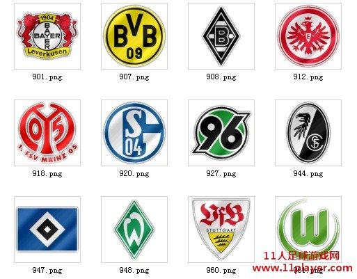 首页 fm足球经理 fm2012 fm2012 球衣&队徽 热门标签: 图片 一 游戏