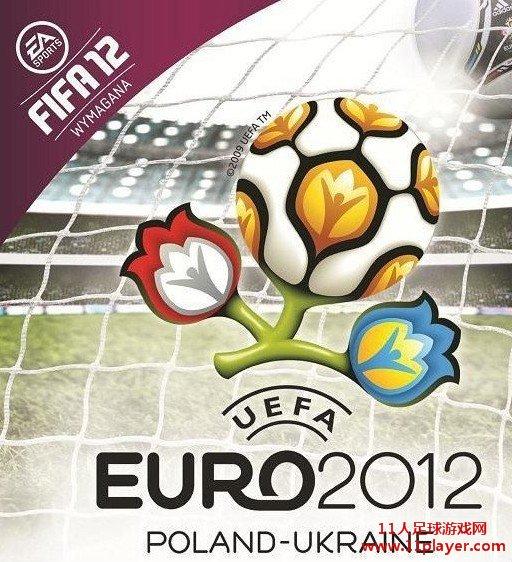 Спортивный симулятор Разработчик:. uefa-euro-2012.rar. 17 Kб.