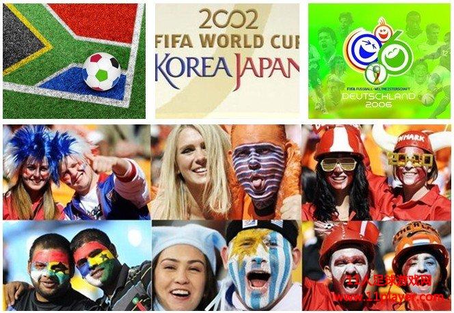 历届世界杯主题曲名_历届世界杯主题曲全回顾