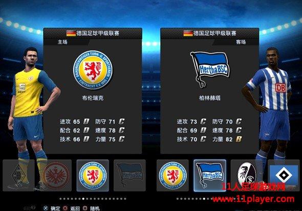 2014中国足球协会甲级联赛和预备队联赛秩序册_足球经理2014_足球经理2014中国联赛