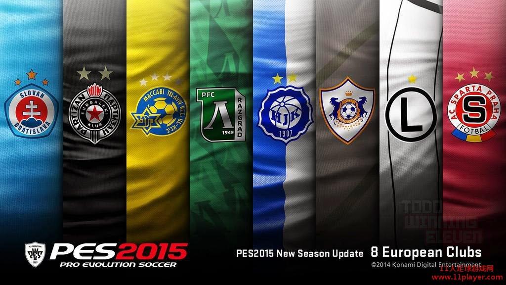 PES2015 - 11人足球网