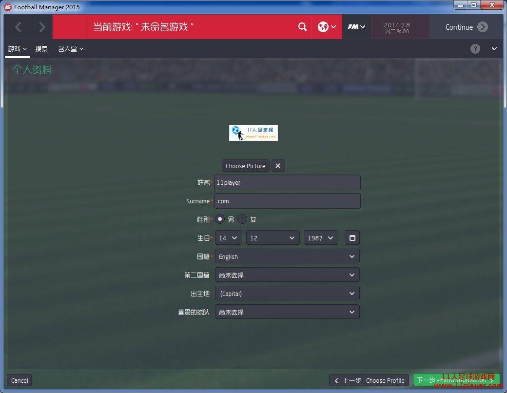FM2015 - 11人足球网