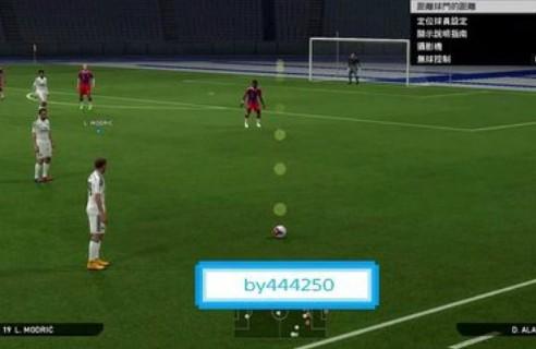 pes2015 一个练习电梯球进球的视频集锦