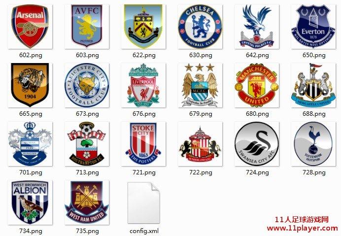 FM2015 英超球队及完整logo授权包 - 11人足球
