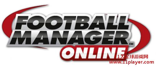 SEGA宣布FM网络版 《足球经理OL》即张登陆