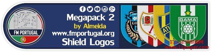 fm2017 葡萄牙玩家制作的盾牌风格队徽包:shield logos