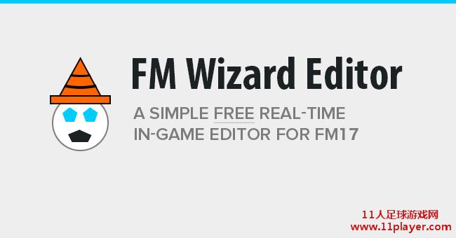 FM2017 - 11人足球网