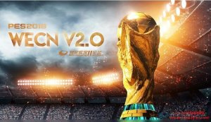 PES2018 WECN_v2.0单机版完整游戏[世界杯+亚冠杯+中超等]
